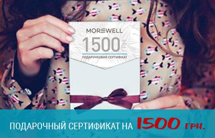 Подарунковий сертифікат мережі клінік VIVA